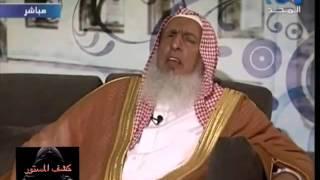 مفتي السعودية يحرم الشطرنج