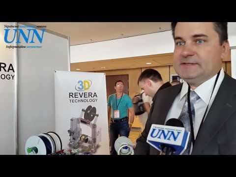 UNN на 3D Print Conference Kiev 2016