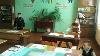 Фізкультурні хвилинки  на уроці читання  у 4 класі