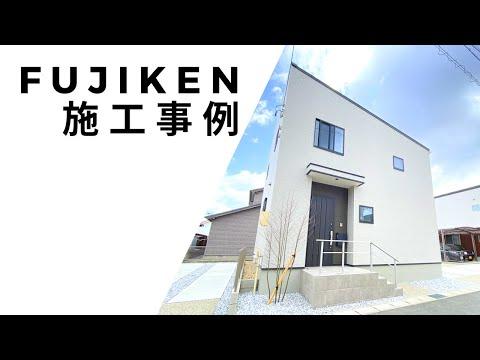 【施工事例】和と洋が調和したリビングライフを楽しむ家 |岡崎市|フジケン|建売住宅