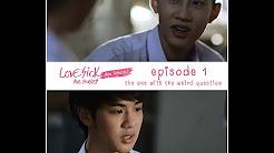 Love sick season 1(Eng sub)
