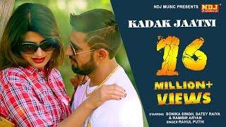 Kadak Jaatni | Sonika Singh | Satey Raiya | Rahul Puthi | Latest Haryanvi Song 2018 Hits #NDJ_Music