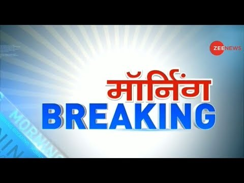 Morning Breaking: Watch top news stories of the day, 3rd November 2019