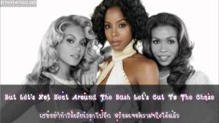 kelly-rowland---you-changed-eng-thai