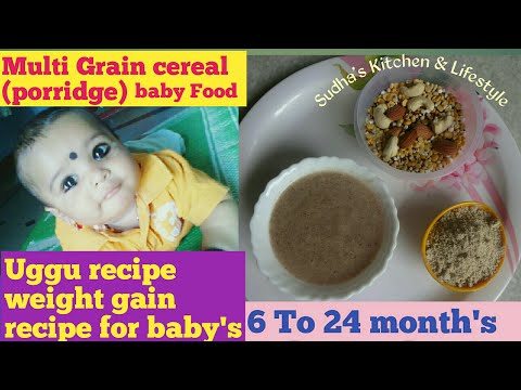 Uggu baby Food | multi Grain cereal (protein powder) | healthy weight gain Recipe for kid's 6 to 24