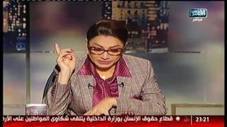 هتكلم | الشيخ محمد المغربى وتصريحات قوية وصادمة عن قنوات العلاج الروحانى