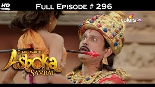 Chakravartin Ashoka Samrat - 16th March 2016 - चक्रवतीन अशोक सम्राट - Full Episode (HD)