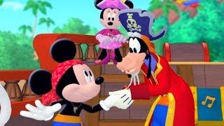 Клуб Микки Мауса - Пиратские приключения. Часть 2 - Мультфильм Disney Узнавайка | Сезон 5, Серия
