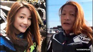 DESCUBREN que una INFLUENCER JAPONESA es en REALIDAD un HOMBRE de 50 AÑOS con un FILTRO para PARE...