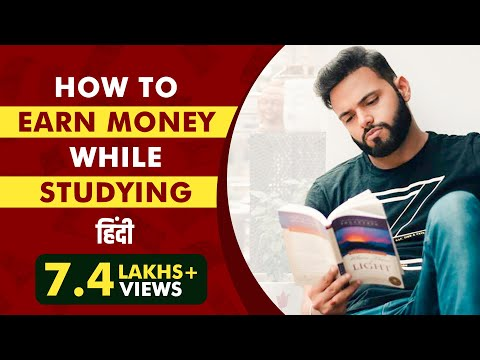How to Earn Money While Studying Indian Students | Rishi Aro