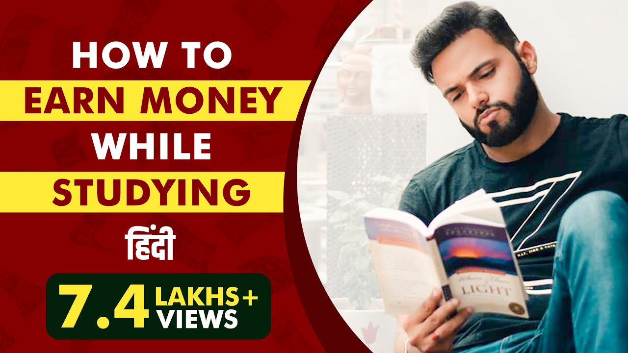 How to Earn Money While Studying Indian Students | Rishi Arora |