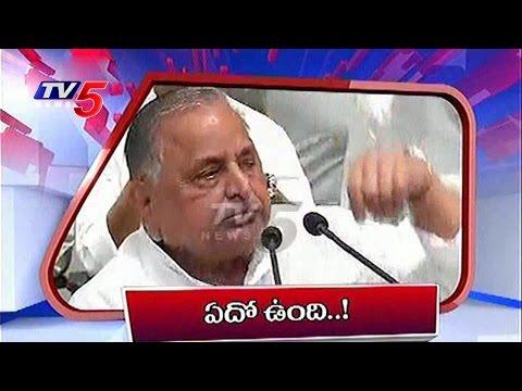 News Headlines At 4 PM Bulletin | 25th October 2016 | Telugu News | TV5 News