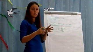 Обзор методик раннего развития и обучения чтению. Школа Педагога Одесса.