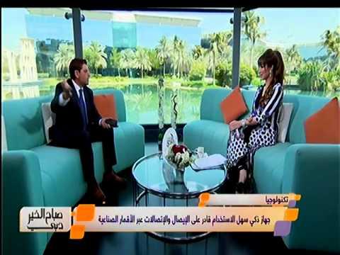 Arabic Presenter - Good Morning Dubai Show