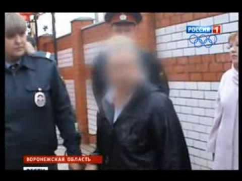 Бизнес леди из Воронежа, убила своего мужа и заменила его актером в гриме