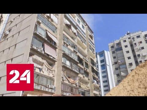 Ливан Бейрут: атака Израиля - Россия 24