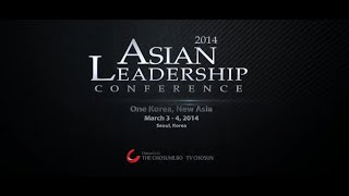 2014 Asian Leadership Conference Highlights