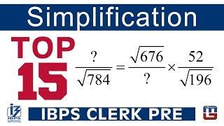 Top 15 | Simplification | Maths | IBPS Clerk PRE 2017