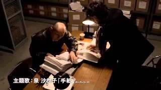 2013年6月15日公開 □イントロダクション こんなミステリー映画を待って...