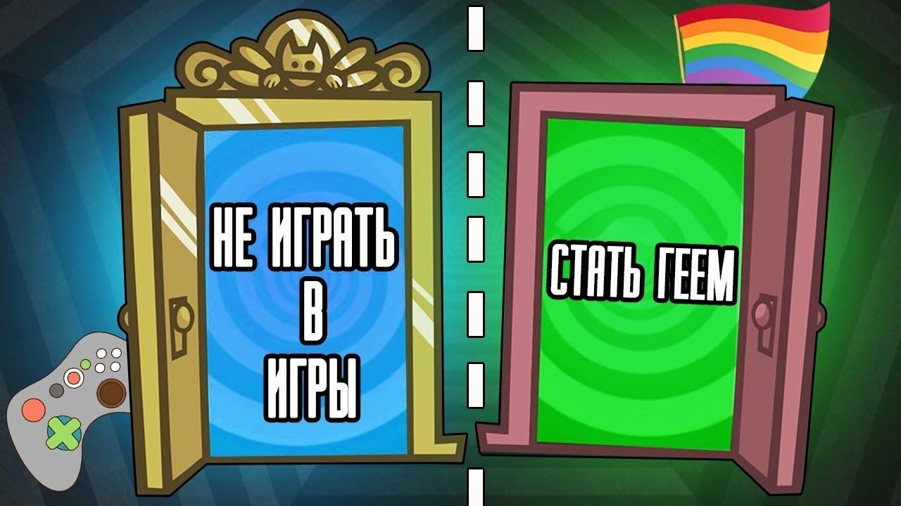 НОВЫЙ РЕЖИМ В JACK BOX 5! ВЫБЕРИ САМЫЙ СМЕШНОЙ ОТВЕТ!