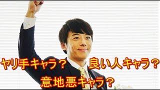 高橋一生、フジテレビ月9に出馬決定!篠原涼子と初共演! YT動画倶楽部...