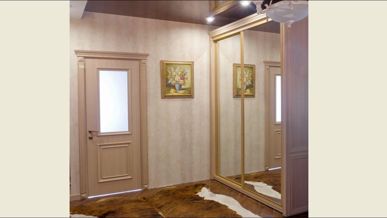 Шкафы ✅ купить шкафы ➤➤ сайт эпицентр™ ⭐ в наличии: 1074 шт. Киев, ул. Полярная, 20-д. Сайт будет показывать цены и наличие товаров из выбранного в. Шкаф-купе doros 1200x450x2250 мм венге двери дсп/ зеркало.