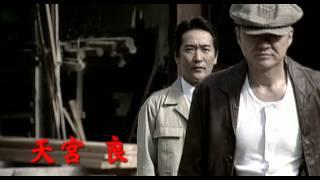 鉄 くろがね 極道・高山登久太郎の軌跡(プレビュー)