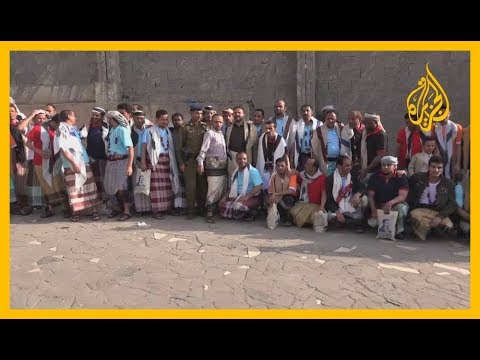 اتفاق الحكومة اليمنية والحوثيين.. دلالات العملية الأوسع لتبادل أسرى بينهم أجانب  - نشر قبل 4 ساعة