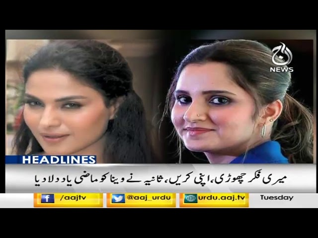 Headlines 9 PM | 18 June 2019 | Aaj News