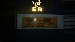 12345 12346 Saraighat Express