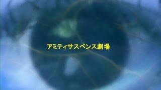 アミティプロモーション所属の宇野緋莉さんを 主演にしたサスペンスドラ...