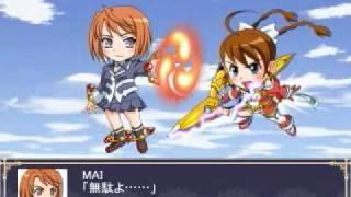 MAD・SD舞-乙HiMEエアルジェネレーション・戦闘デモ