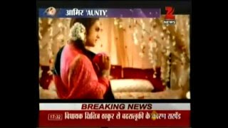 Zee News : Hot & Sexy Aamir Khan in a lady avatar for a new commercial ..