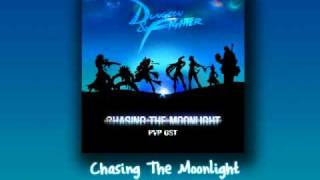[2/6] DnF 2nd OST: Chasing The Moonlight 던전앤파이터 2nd OST Chasing The Moonlight