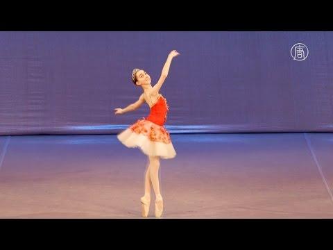 Из Орегона в Большой театр: история одной балерины (новости)