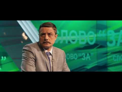 Кадры из фильма День выборов 2