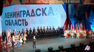 Москва 2017 05