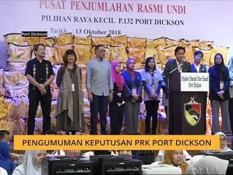 Anwar Ibrahim menang PRK Port Dickson majoriti 23,560