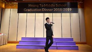 Publication Date: 2019-06-04 | Video Title: 2019 九龍塘香島畢業聚餐 唱歌表演