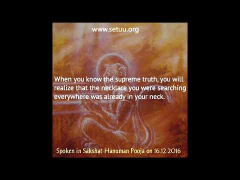 Anjaneyar Geethanjali - Balamuralikrishna, with Hanuman Quotes