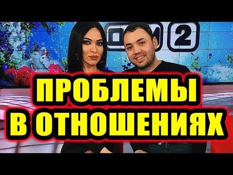 Дом 2 новости 29 января 2018 (29.01.2018) Раньше эфира