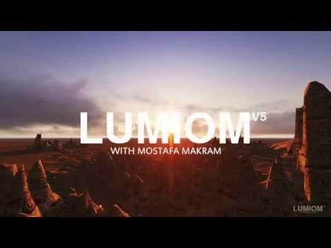 كورس تصميم المشاهد الطبيعية ببرنامج Lumion5
