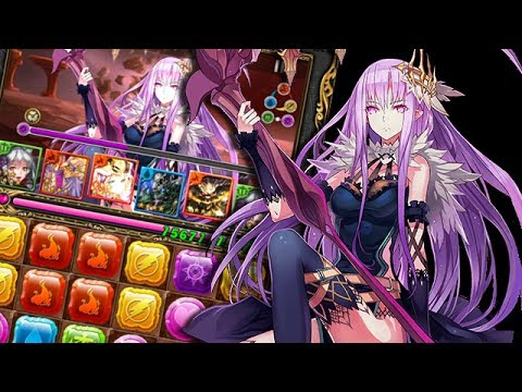 Jewel Dragon - Dark Phantom (Catherine)