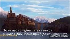 Once Upon A Time Season 6 Episode 11 promo bg subs.