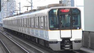 阪神本線今津駅を通過 近鉄9820系EH27編成の快速急行大和西大寺行き