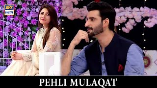 How Agha Ali Got Attracted To Hina Altaf?