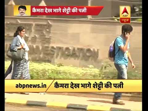 PNB Scam: Gokulnath Shetty's wife, son reach CBI office to meet him