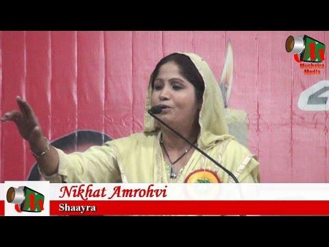 Nikhat Amrohvi ARE RE BABA NA BABA, Ganjdundwara Mushaira, 17/10/2016, A/c LOBAAN by NADEEM FARRUKH