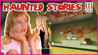 READING HAUNTED STORIES!!!