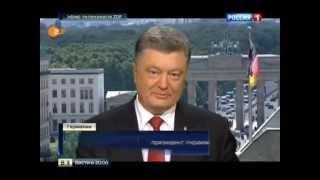 Немецкий журналист прижал Порошенко к стене прямо в прямом эфире!
